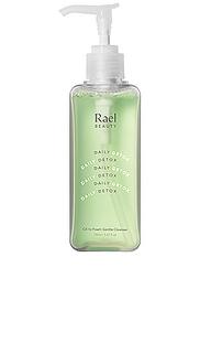 Очищающее средство daily detox - Rael