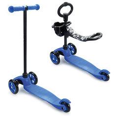 Трехколесный самокат Наша игрушка 2в1 Moby kids, синий
