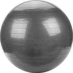 """Мяч Наша игрушка """"Фитнес"""", 55 см, серебряный"""