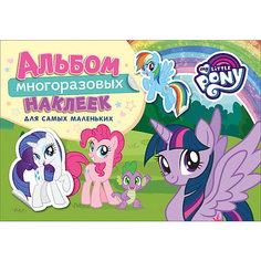 Альбом с наклейками My Little Pony, для самых маленьких Росмэн