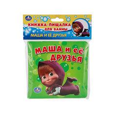 """Книга-пищалка для ванны """"Маша и ее друзья"""", Маша и медведь Umka"""