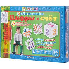 Кубик-развивайка: Цифры и счет Робинс
