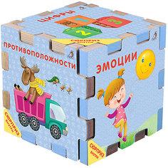 """Книжный конструктор Робинс """"Развивающий кубик"""""""