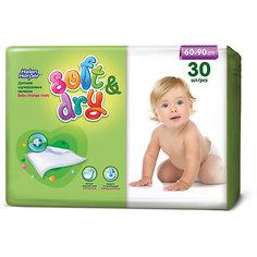Детские пеленки Helen Harper Soft&Dry 60*90 30шт
