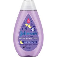 Шампунь для волос Johnsons baby перед сном 300 мл