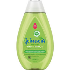 Шампунь для волос с ромашкой Johnsons baby 300 мл
