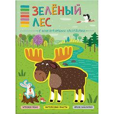 """Книжка с наклейками """"В мире животных"""" Зелёный лес Мозаика Синтез"""