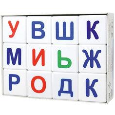 """Кубики Десятое королевство """"Учись играя"""" Азбука 12 шт., без обклейки"""
