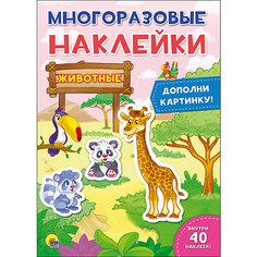 """Книга с наклейками """"Животные"""" Проф Пресс"""