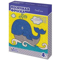 """Набор для творчества. Песочная фреска """"Синий кит"""" (рамка из картона) Десятое королевство"""