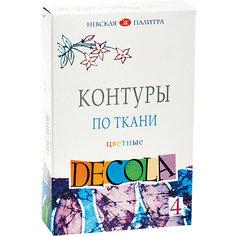 Контуры по ткани 3ХК Decola, 4 цвета, акриловые Невская Палитра