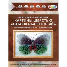 """Набор для валяния Цветной """"Бабочка Баттерфляй"""""""