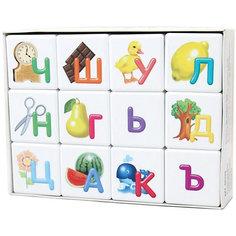"""Кубики Десятое королевство """"Учись играя"""" Азбука для самых маленьких 12 шт., без обклейки"""