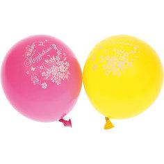 """Воздушные шары Belbal с рисунком """"Поздравляем с днем рождения! Бабочки"""" 50 шт"""