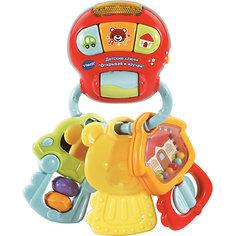 """Развивающая игрушка Vtech """"Открывай и изучай"""", звук"""