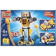 Конструктор Город Мастеров «Робот 3-в-1», 74 детали