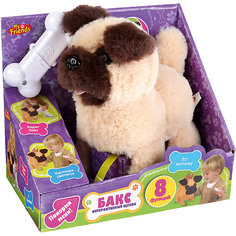 """Игрушка MY FRIENDS """"Интерактивный щенок"""" Бакс, 16 см, на батарейках, со светящейся косточкой"""