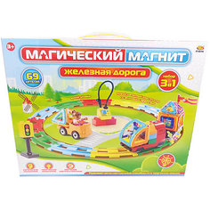 """Конструктор ABtoys Магический магнит """"Железная дорога"""", электро-механический, 69 предметов, со звуком"""