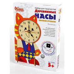 Набор для творчества. Деревянные часы своими руками (с красками). Котенок Десятое королевство