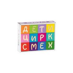 """Деревянные кубики Томик """"Веселая азбука"""", 12 шт"""