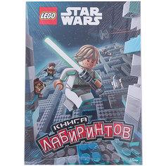 Звёздные Войны: Книга лабиринтов с наклейками Lego