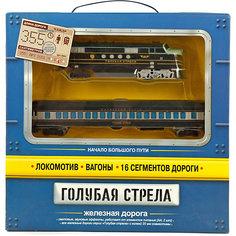 Железная дорога Голубая стрела, 1 вагон