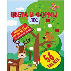 Развивающая книга «Цвета и формы. Лес» ND Play