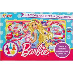 Настольная игра-ходилка Умные игры Барби Umka