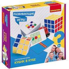 Развивающая игра Bondibon Кубик в кубе