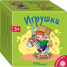 """Развивающий набор Step Puzzle """"Книжка + игра"""" Игрушки Степ пазл"""