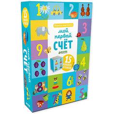 """15 книжек-кубиков """"Познаём мир вместе"""" Мой первый счёт"""" , О. Уткина Clever"""