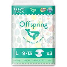 Эко-подгузники Offspring L 9-13 кг., 3 шт.