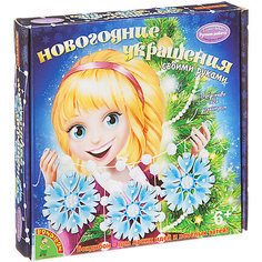 """Набор для творчества Bondibon """"Новогодняя гирлянда"""" Снежинки"""