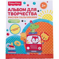 "Альбом для творчества ""Рисуем пальчиками"" Fisher Price Limpopo"