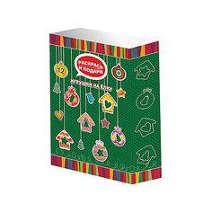 """Набор для раскрашивания """"Раскрась и подари"""" - Елочные игрушки Бумбарам"""