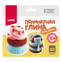 Полимерная глина LORI Брелоки «Сладкий десерт» Лори