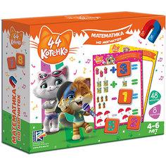 Математика на магнитах Vladi Toys 44 Котенка