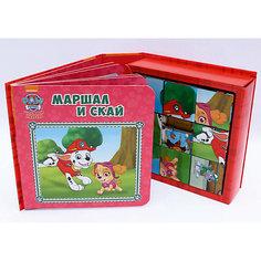 """Книжка с кубиками Щенячий Патруль """"Маршал и Скай"""" Проф Пресс"""
