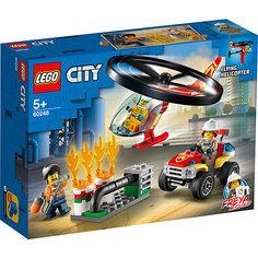 Конструктор LEGO City Fire 60248: Пожарный спасательный вертолёт