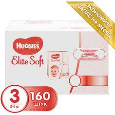 Подгузники Huggies Elite Soft 3, 5-9 кг, 160 шт.