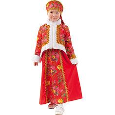 Карнавальный костюм Батик, Масленица Пуговка