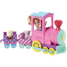 Набор с куклой Barbie Паровозик Челси Mattel
