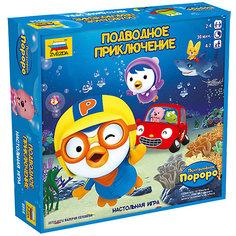 """Настольная игра Звезда """"Пингвиненок Пороро: Подводное приключение"""""""