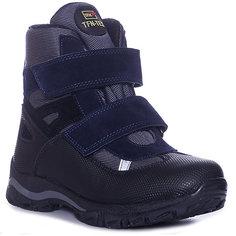 Утеплённые ботинки Tiflani
