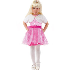 Карнавальный костюм Батик, Барби Пуговка