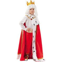 Карнавальный костюм Батик, Король Пуговка