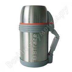 Термос для еды и питья btrace 1200 мл 130-1200