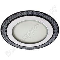 Светодиодный светильник эра dk led 9-12 круглый стекло с рисунком 12w 4000k б0028263