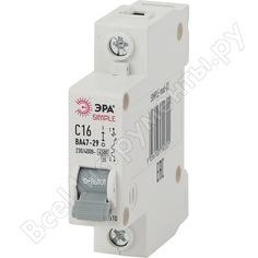 Автоматический выключатель эра simple ва 47-29 1p 16а c 4,5ка б0039220