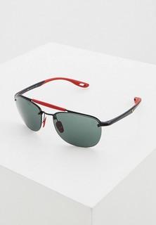 Очки солнцезащитные Ray-Ban® RB3662M F02871